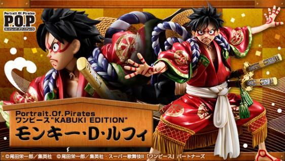 """ortrait.Of.Piratesワンピース""""KABUKI EDITION"""" モンキー・D・ルフィ"""