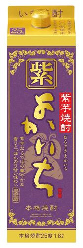 本格焼酎「紫よかいち」芋