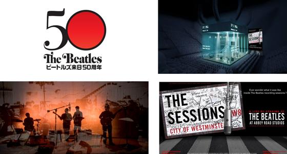 「ザ・ビートルズ来日50周年」とのコラボキャンペーン