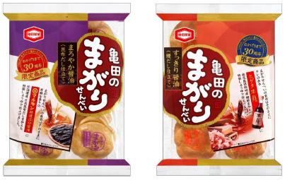 亀田のまがりせんべい まろやか醤油味・すっきり醤油味
