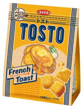 TOSTO フレンチトースト味