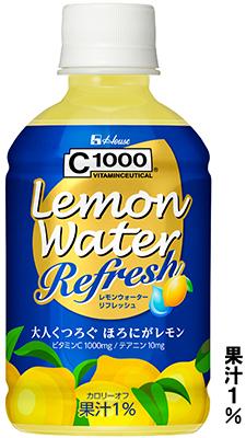 C1000 レモンウォーターリフレッシュ