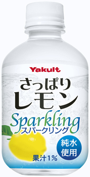 さっぱりレモン Sparkling