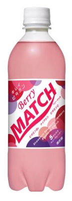 大塚食品/5種類のベリーをミックスしたビタミン炭酸飲料「ベリーマッチ」