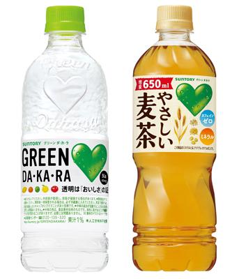 サントリー/飲みやすい喉越しに「GREEN DA・KA・RA」リニューアル