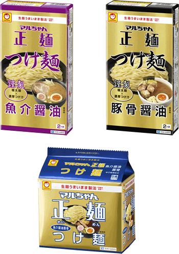 マルちゃん正麺から3品
