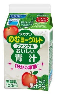 タカナシ乳業/「LGGのむヨーグルト×ファンケル青汁 1日分の葉酸」発売
