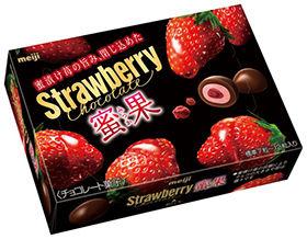 ストロベリーチョコレート蜜果