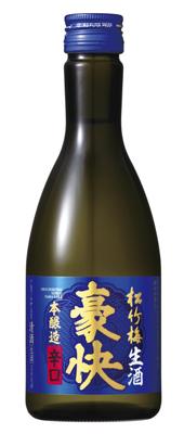 松竹梅「豪快」生酒 本醸造 辛口