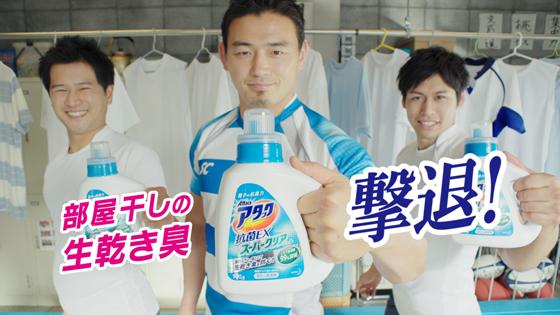 五郎丸先輩が生乾き臭撃退におすすめの洗剤を後輩たちに紹介