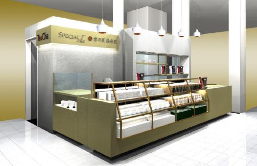 京の匠福寿園とコラボレーションした専門店 イメージ