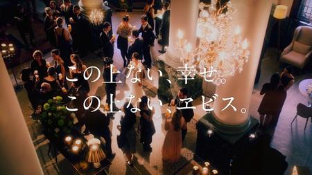 滝川クリステルさん、井ノ原快彦さん出演のエビスビール新CM
