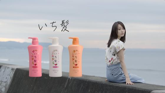 堀北真希さんが出演する「いち髪」の新CM2