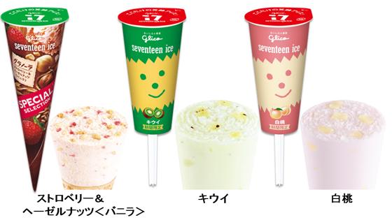 「セブンティーンアイス」から春・夏向け新商品