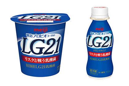 「プロビオヨーグルトLG21」ブランドをリニューアル