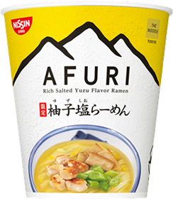 THE NOODLE TOKYO AFURI 限定柚子塩らーめん