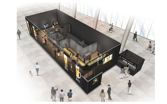 スタンディングバーを全国8都市で開催 店舗イメージ