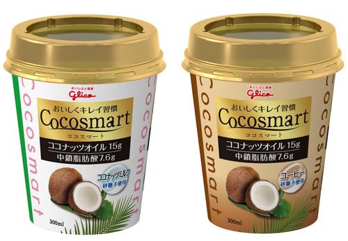 ココスマート ココナッツミルク・コーヒー