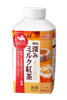 深みミルク紅茶