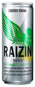 RAIZIN Green Wing