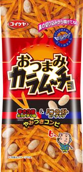 おつまみカラムーチョ 辛さ3倍ホットチリ味&ハニーローストピーナッツ