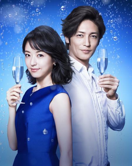 「澪」のイメージキャラクターに井上真央さんと玉木宏さん