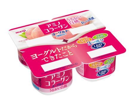 アミノコラーゲンヨーグルトうるおい白桃