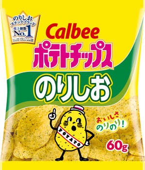 「ポテトチップス のりしお」リニューアル