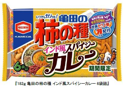 亀田の柿の種 インド風スパイシーカレー 6袋詰