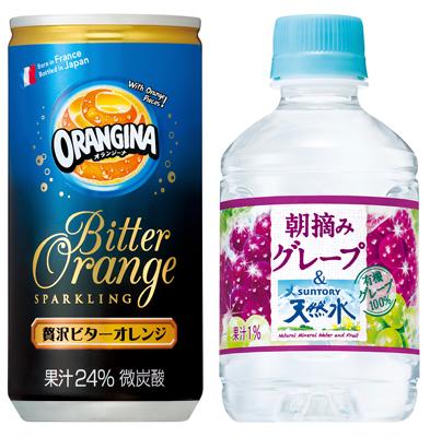 オランジーナ 贅沢ビターオレンジ、朝摘みグレープ&サントリー天然水