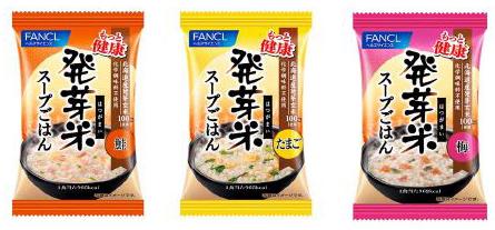 発芽米スープごはん「鮭」・「たまご」・「梅」