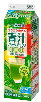 ゴクゴク飲める青汁フルーツミックス100