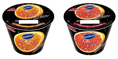 サンキスト 大人のオレンジゼリー・大人のグレープフルーツゼリー