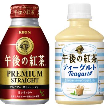 午後の紅茶 プレミアムストレート・ティーグルト