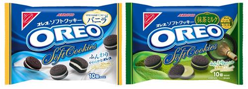 オレオソフトクッキー バニラ・抹茶ミルク