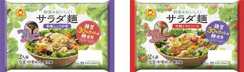 マルちゃん 野菜をおいしく!サラダ麺 和風しょうゆ味・冷製トマトソース