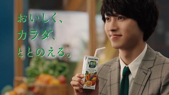 山崎賢人さんを起用した「野菜生活100」の新CM1