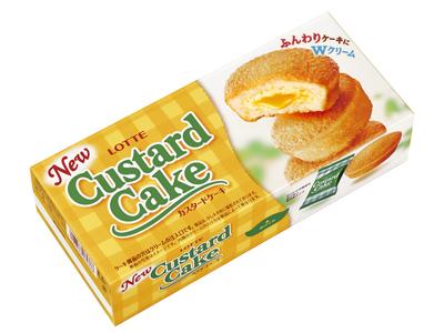 リフレッシュしたカスタードケーキ