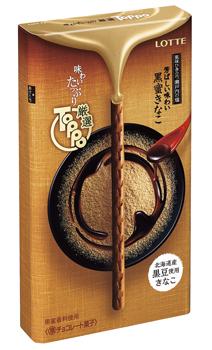 ロッテ/北海道産黒豆きなこと黒蜜使用「厳選トッポ 黒蜜きなこ」