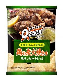 オー・ザック 鶏の炭火焼き味 柚子こしょう風味