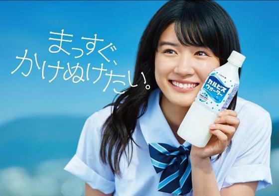 「カルピスウォーター」の新たなCMキャラクターに永野芽郁さん