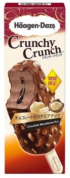 クランチークランチ「チョコレートマカデミアナッツ」