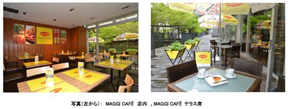 MAGGI CAFE