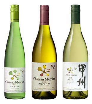 2015年に収穫された日本固有のブドウ品種「甲州」を使用した日本ワイン