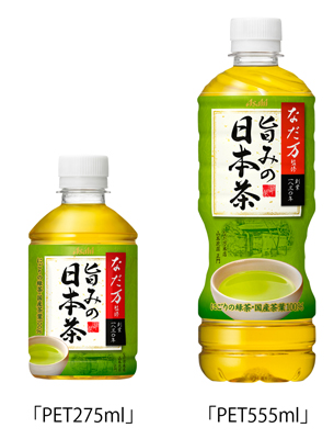 なだ万監修 旨みの日本茶