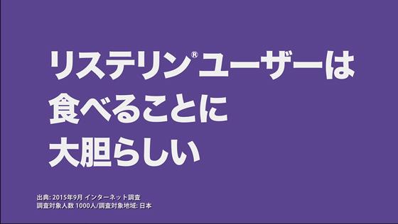 キャンペーンCM「大胆に生きよう!」シリーズ1