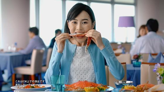 キャンペーンCM「大胆に生きよう!」シリーズ2