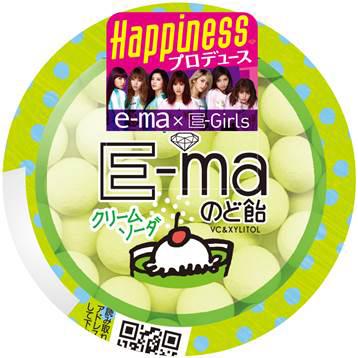 E-maのど飴容器 Happiness