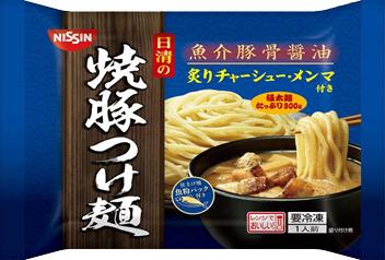 焼豚つけ麺 魚介豚骨醤油