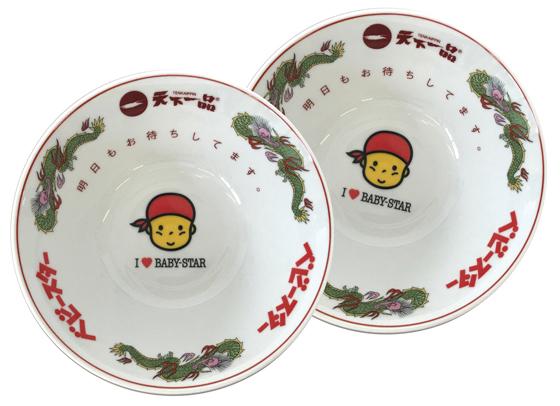 オリジナルラーメン鉢